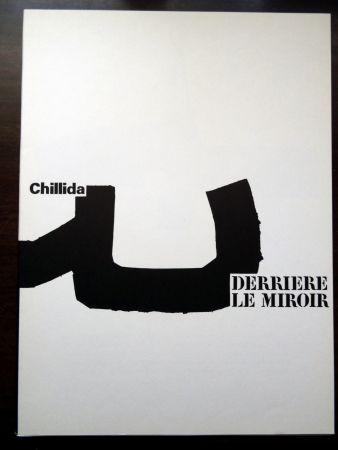 Illustrated Book Chillida - DERRIÈRE LE MIROIR N°204