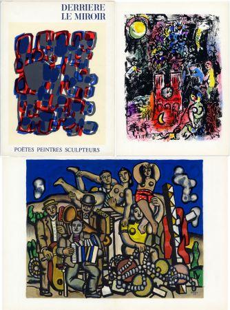 Illustrated Book Chagall - DERRIÈRE LE MIROIR N° 119. POÈTES, PEINTRES, SCULPTEURS; 1960) (CHAGALL - MIRO - BRAQUE - CHILLIDA - TAL-COAT, etc)