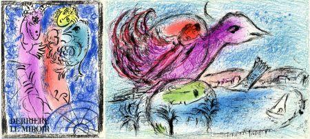 Illustrated Book Chagall - DERRIÈRE LE MIROIR N° 132. CHAGALL. Octobre 1962.