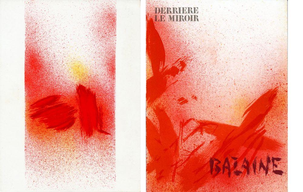 Illustrated Book Bazaine - DERRIÈRE LE MIROIR N° 215. BAZAINE. Octobre 1975 (7 lithographies originales).