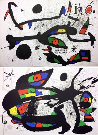 Illustrated Book Miró - DERRIÈRE LE MIROIR n° 231 . MIRO. SCULPTURES. Nov. 1978.
