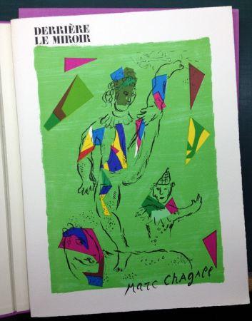 Illustrated Book Chagall - DERRIÈRE LE MIROIR N° 235 (1979). TIRAGE DE LUXE SUR ARCHES.