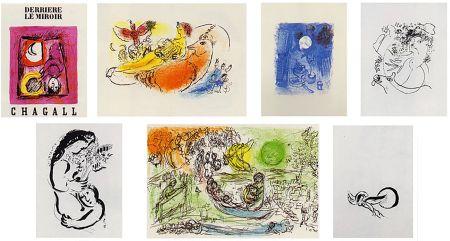 Lithograph Chagall - DERRIÈRE LE MIROIR N° 99-100. MARC CHAGALL. 1957