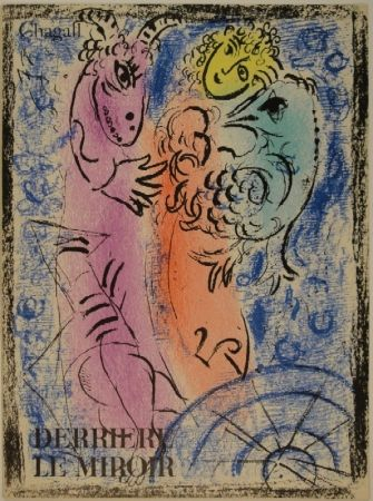 Illustrated Book Chagall - DERRIÈRE LE MIROIR, No 132.