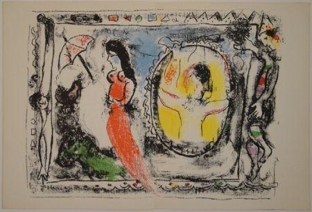 Illustrated Book Chagall - DERRIÈRE LE MIROIR, No 147