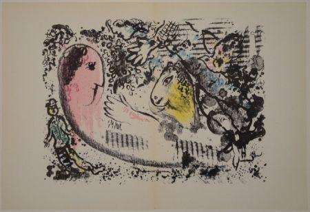 Illustrated Book Chagall - DERRIÈRE LE MIROIR, No 182