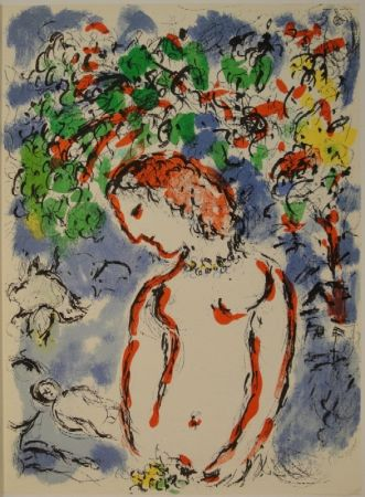 Lithograph Chagall - DERRIÈRE LE MIROIR, No 198. Chagall.