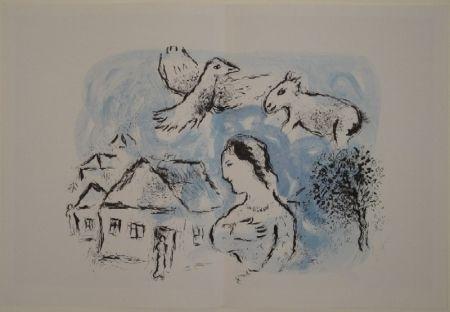 Illustrated Book Chagall - DERRIÈRE LE MIROIR, No 225