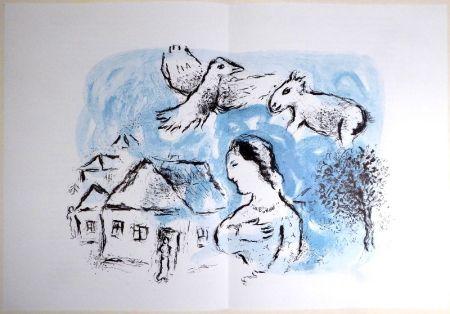 Lithograph Chagall - DERRIÈRE LE MIROIR, No 225. Chagall.