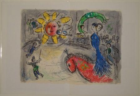 Illustrated Book Chagall - DERRIÈRE LE MIROIR, No 235.