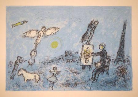 Lithograph Chagall - DERRIÈRE LE MIROIR, No 246. Chagall. Lithographies originales