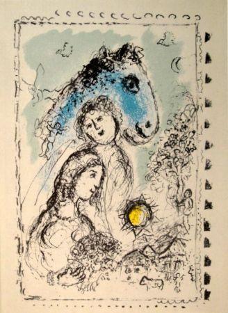 Lithograph Chagall - DERRIÈRE LE MIROIR, No 250. Hommage à Aimé et Marguerite Maeght.