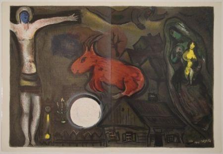 Illustrated Book Chagall - DERRIÈRE LE MIROIR, Nos 27-28