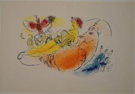 Illustrated Book Chagall - DERRIÈRE LE MIROIR, Nos 99-100