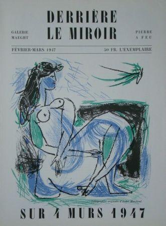 Illustrated Book Marchand - Derrière Le Miroir
