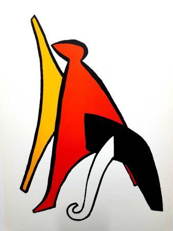 Lithograph Calder - Derrière le Miroir