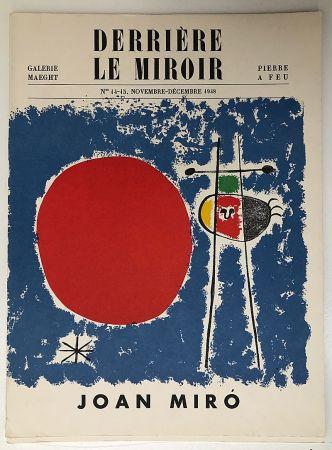 Illustrated Book Miró - Derrière le Miroir 14-15, Novembre 1948