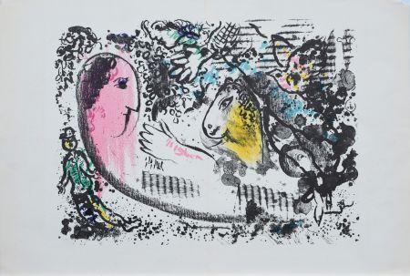 Lithograph Chagall - Derrière Le Miroir 182, One Page