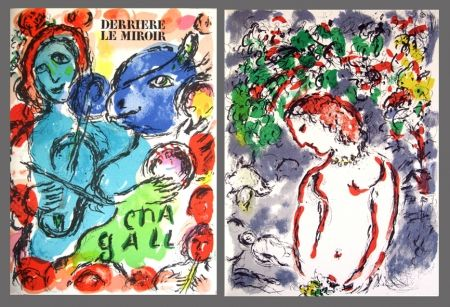 Illustrated Book Chagall - Derrière le miroir 198 Deluxe