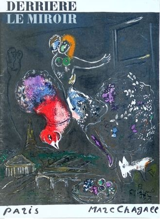 Illustrated Book Chagall - Derrière le miroir 66-67-68