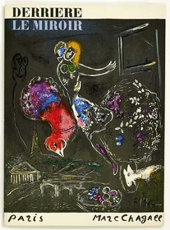 Illustrated Book Chagall - Derrière le miroir 66 6768
