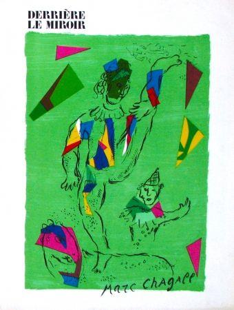 Lithograph Chagall - Derrière le miroir (cover)