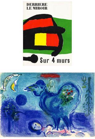 Illustrated Book Chagall - Derrière le Miroir n° 107-108-109. SUR 4 MURS. Juin-juillet 1958.