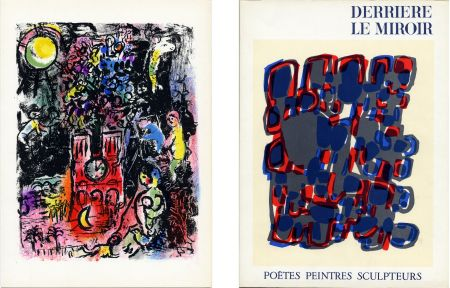 Illustrated Book Chagall - Derrière le Miroir n° 119. POÈTES, PEINTRES, SCULPTEURS; 1960) CHAGALL - MIRO - BRAQUE - CHILLIDA - TAL-COAT, etc
