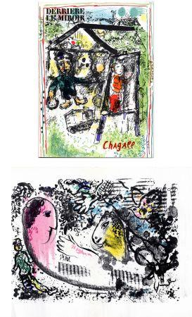 Illustrated Book Chagall - Derrière Le Miroir n° 182 - CHAGALL. 1969. 2 LITHOGRAPHIES ORIGINALES EN COULEURS