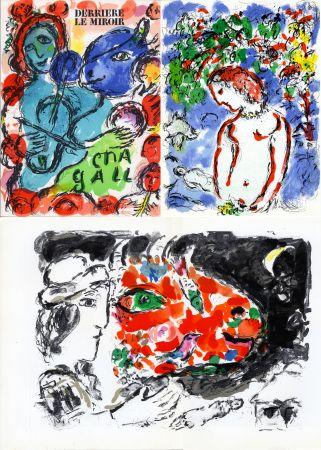 Illustrated Book Chagall - Derrière Le Miroir n° 198 - CHAGALL. Exposition de 31 peintures de 1968 à 1971. Mai 1972.