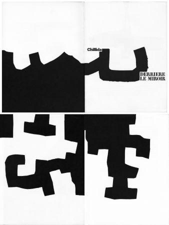 Illustrated Book Chillida - Derrière le Miroir n° 204 . CHILLIDA . Juin 1973.