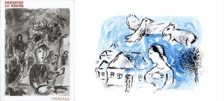 Illustrated Book Chagall - Derrière le miroir N° 225. CHAGALL. Octobre 1977.
