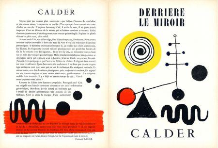 Illustrated Book Calder - Derrière le Miroir n° 31.  LES MOBILES D'ALEXANDER CALDER.  Juillet 1950.