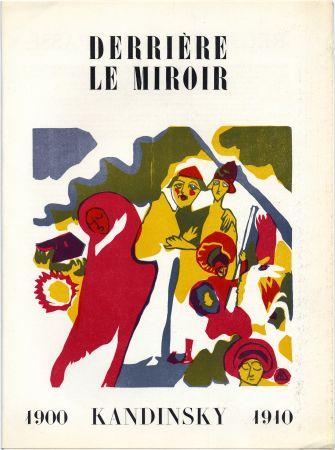 Illustrated Book Kandinsky - Derrière le Miroir n° 42. Novembre 1951 - KANDINSKY
