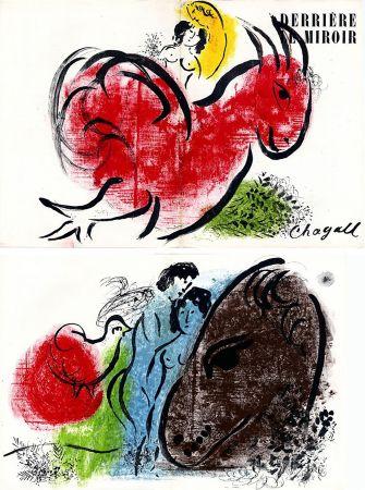 Illustrated Book Chagall - Derrière le Miroir n° 44-45. CHAGALL. Mars 1952.
