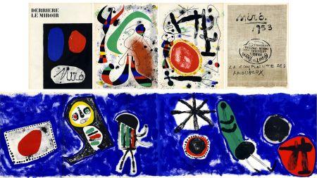 Lithograph Miró - Derrière le Miroir n° 57-58-59. MIRO. Avec le spectaculaire et célèbre