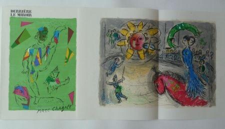 Lithograph Chagall - Derrière le Miroir nr: 235