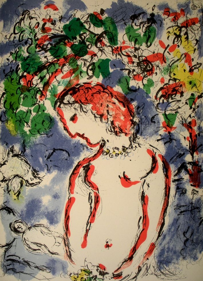 Illustrated Book Chagall - Derriere e Miroir n.°198