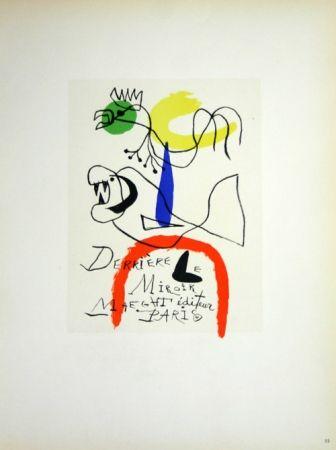Lithograph Miró - Derriere le Miroir