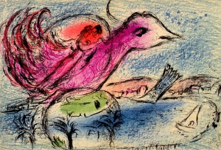 Illustrated Book Chagall - Derriere le Miroir n. 132 Juin 1962