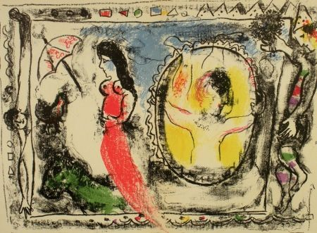 Illustrated Book Chagall - Derriere le Miroir n. 147 Juin 1964