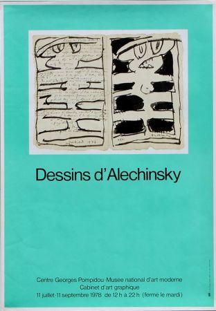 Offset Alechinsky - Dessins  D'Alechinsky