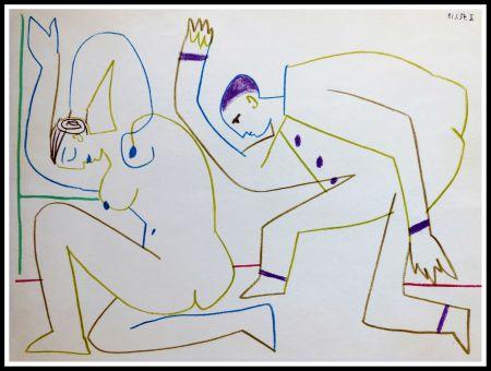 Lithograph Picasso (After) - DESSINS DE VALLAURIS VIII