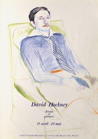 No Technical Hockney -  Dessins et Gravures