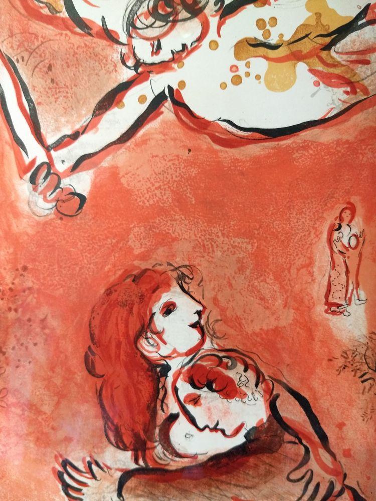 Illustrated Book Chagall - Dessins pour la Bible
