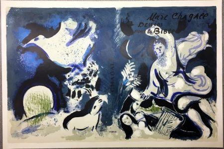 Lithograph Chagall - DESSINS POUR LA BIBLE : Couverture à plat. Lithographie originale (1960).