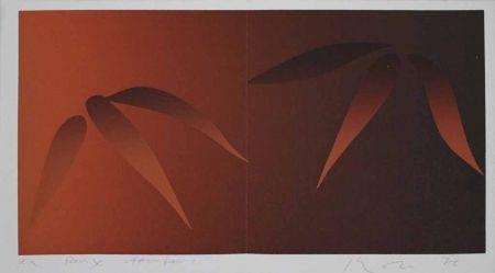 Screenprint Inoue - Deux bambous