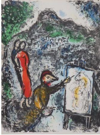 Lithograph Chagall - Devant saint Jeannet