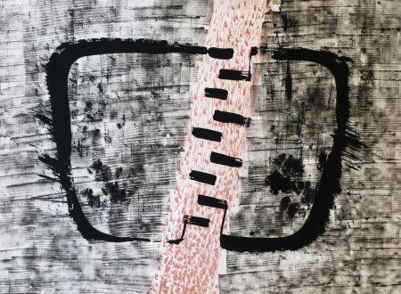 Lithograph Serrano - Dialogo de signos