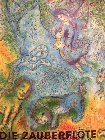 Poster Chagall (After) - Die Zaubrrflote